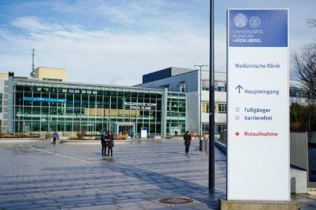 Gebäude Universitätsklinikum Schleswig-Holstein